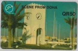 PHONE CARD  QATAR (E16.18.5 - Qatar