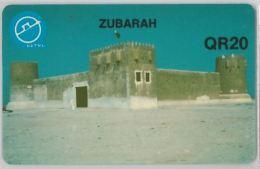 PHONE CARD  QATAR (E16.18.6 - Qatar