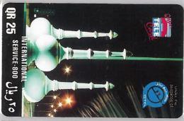 PREPAID PHONE CARD QATAR (E16.19.3 - Qatar