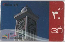 PREPAID PHONE CARD QATAR (E16.19.4 - Qatar