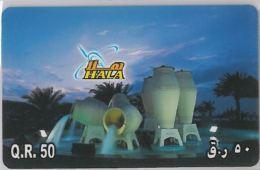 PREPAID PHONE CARD QATAR (E16.19.8 - Qatar