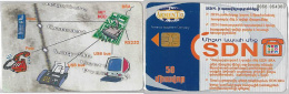 PHONE CARD  ARMENIA (E18.4.8 - East Timor