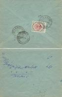 PERSIA  PERSE PERSIEN PERSAN IRAN PERSIAN  1914 - 1332 Lunar COVER FROM KAZVIN TO TEHRAN - Iran