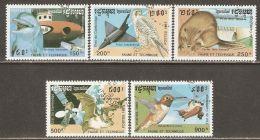 Cambodia 1993 Mi# 1335-1339 Used - Fauna / Machines - Cambodia