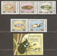 Cambodia 1994 Mi# 1446-1450, Block 207 Used - Beetles - Cambodia