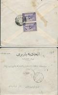 PERSIA  PERSE PERSIEN PERSAN IRAN PERSIAN  1930 COVER FROM TEHRAN TO GHAZVIN - Iran