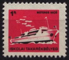 Motor Ship Boat Yacht - School Bank / Children Savings Stamps / Revenue Stamp 1960's HUNGARY - Ships