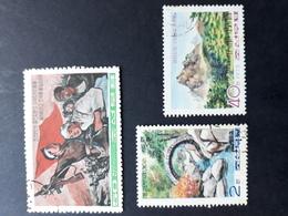 Corée - Lot 3 Timbres époque Communiste - Corée (...-1945)