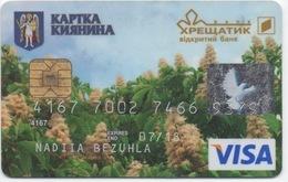 Carte Visa Ukraine - Geldkarten (Ablauf Min. 10 Jahre)