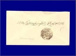 MAROC MAGHZEN (MAURY)  Yvert:15 E, Marrakech, Cachet Octogonal Noir Sur Enveloppe      - Qualité:  . Cote: 120 - Morocco (1891-1956)