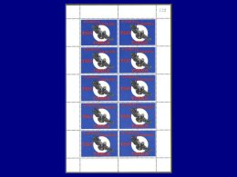 TONGA Poste Aérienne Yvert:301, Feuille De 10: 10$ Express Hibou      - Qualité: XX . Cote: 245 - Tonga (...-1970)