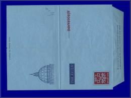 VATICAN Entiers Postaux Yvert:Michel LF 7, Aérogramme, Impression Du Bleu Renversée, (dome Du Verso): 100l. Rouge      - - Vatican