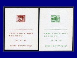 COREE DU SUD Blocs Spéciaux Yvert:Michel 49/50, Tirage 300: 200w. Buddha, 300w. Temple. Rare      - Qualité: (X) . Cote: - Korea, South