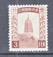 MANCHUKUO  27  * - 1932-45 Manchuria (Manchukuo)