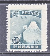 MANCHUKUO  71  *   MT.  FUJI - 1932-45 Manchuria (Manchukuo)