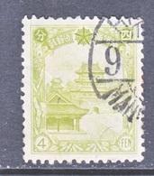 MANCHUKUO  88   (o) - 1932-45 Mantsjoerije (Mantsjoekwo)