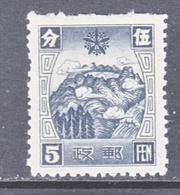 MANCHUKUO  113  *  WMK. 242 - 1932-45 Mandchourie (Mandchoukouo)