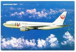 JAPAN AIR LINES    BOEING 767   ****        A SAISIR **** - 1946-....: Moderne