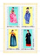 Korea Democratic People's Republic Scott 1561a 1977 National Costumes Of Li Dinasty, Souvenir Sheetlet - Korea, North