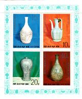 Korea Democratic People's Republic Scott 1596a 1977 Porcelain, Souvenir Sheet,mint Never Hinged - Korea, North
