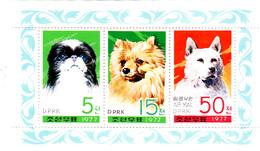Korea Democratic People's Republic Scott 1612a 1977 Dogs, Souvenir Sheet,mint Never Hinged - Korea, South