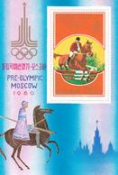 Korea Democratic People's Republic Scott 1690 1978 Olympic Games Moscow Souvenir Sheet  MNH - Korea, North