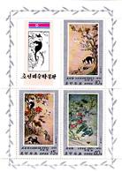 Korea Democratic People's Republic Scott 1764a 1978 Paintings By Ri Am,Sheetlet,mint Never Hinged - Korea, North