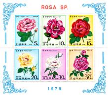 Korea Democratic People's Republic Scott 1796a 1979 Roses, Souvenir Sheet,mint Never Hinged - Korea, North