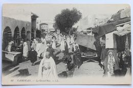 La Grand Rue, Kairouan, Tunisie Tunisia - Tunisia