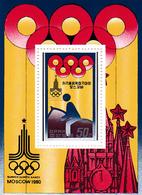 Korea Democratic People's Republic Scott 1856 1979  Moscow Olympic Games,souvenir Sheet,mint Never Hinged - Korea, North