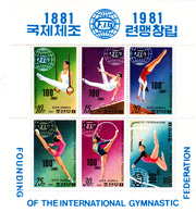 Korea Democratic People's Republic Scott 2084a 1979 Centenary Of Gymnastic Federation Sheetlet,mint Never Hinged - Korea, North