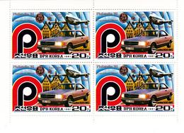 Korea Democratic People's Republic Scott 2131 1981 International Stamp Fair Frankfurt,sheetlet,mint Never Hinged - Korea, North