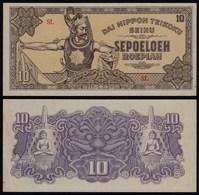 NETHERLAND INDIES - 10 ROEPIAH 1944 JAPANESE OCCUPATION WW2 Pick 131a AUNC - Banknoten