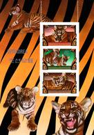 Korea Democratic People's Republic Scott 2186 1982 Tigers Sheetlet,mint Never Hinged - Korea, North