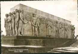 Exposition Internationale - Paris 1937 - Autres