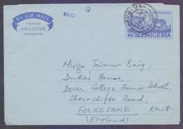 NIGERIA Postal History, 10k Aerogramme Stationery, Used 23.1.1978 - Nigeria (1961-...)