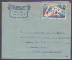 Republic Of NIGERIA Postal History, Aerogramme Used 20.12.1969 With Slogan Postmark, On Birds Stamp - Nigeria (1961-...)