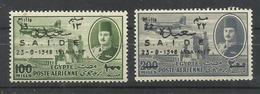 EGYPTO YVERT  AEREO  41/42   MH  * - Airmail