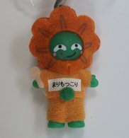 "Netsuke "" Marimokkori "" - Autres Collections"