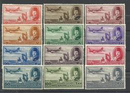 EGYPTO YVERT  AEREO  29/40   MH  * - Airmail
