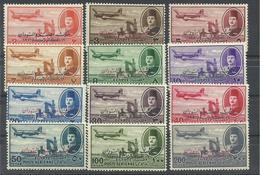 EGYPTO YVERT  AEREO  43/54  MH  * - Airmail