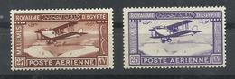 EGYPTO YVERT  AEREO  1/2  MH  * - Airmail