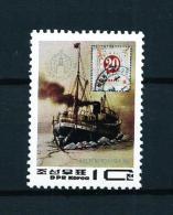 Corea Del Norte  Nº Yvert  1829  En Nuevo - Korea, North