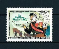 Corea Del Norte  Nº Yvert  1744  En Nuevo - Korea, North