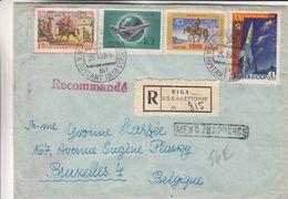Russie - Lettonie - Lettre Recom De 1959 - Oblit Riga - Avec Timbre NON Dentelé ( Bloc ) - Espace - Fusée - Chevaux - - 1923-1991 URSS