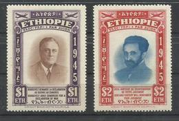 ETIOPIA  YVERT AEREO 21/22   MNH ** - Ethiopia