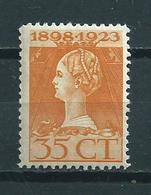 1923 Netherlands Queen Wilhelmina 35 Centl MNH/Postfris/Neuf Sans Charniere - Unused Stamps