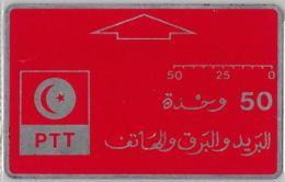 PHONE CARD- TUNISIA (E22.19.3 - Tunisia