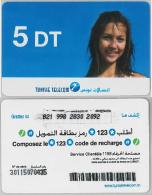 PREPAID PHONE CARD- TUNISIA (E22.19.7 - Tunisia