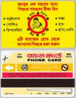 PHONE CARD-  URMETBANGLADESH (E24.2.3 - Bangladesh
